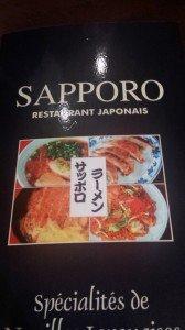 menu Sapporo